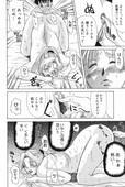 Yokoyama Michiru - Erenoa-san no Seiseikatsu