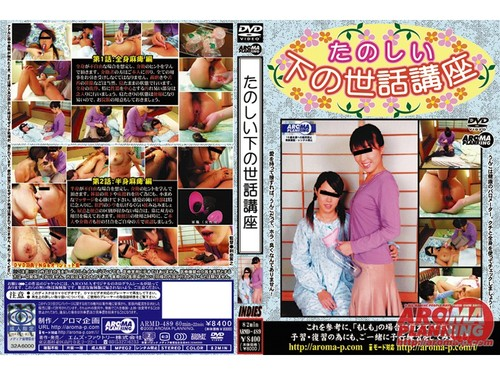 Lesbo Scat ARMD-489 Asian Scat Scat Aroma