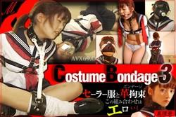 sm-miracle e0224 Costume Bondage3~真理亜~