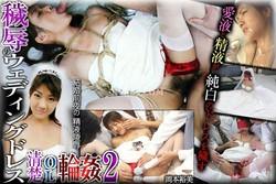 sm-miracle e0299 清楚OL輪姦2~穢辱のウェディングドレス~岡本裕美