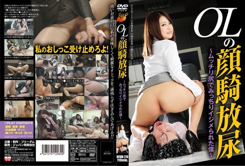 NFDM-270 Ass Facesitting Pissing Asian Femdom