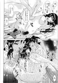 Izawa Shinichi - Haha Doutei