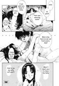 Sakaki Shiori - Mom's Surprise Visit