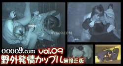 oooo9 movie11360 野外発情カップル無修正版 vol.9