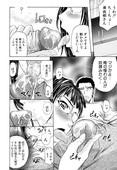 Kikuichi Monji – Anal Destroy