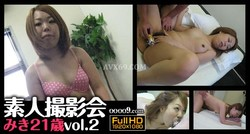 oooo9 movie11462 素人撮影会 みき21歳vol.2