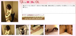 Siofuki – Massage file No.04 – 24歳 OL