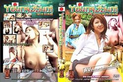 Young 3 Sum Vol.01