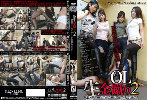 KKK-018 Kneehigh Boots Backroom Lynch Kick Attack 2 Asian Femdom