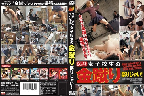 FDSP-001 Fri Kick Freedom Of Special Girls Asian Femdom