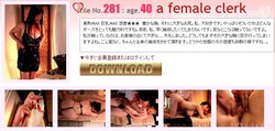 Siofuki – Massage file No.281 – A female clerk