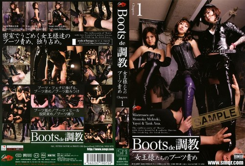 JB-01 Boots Torture Asian Femdom