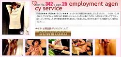 Siofuki – Massage file 342 – Employment agency service